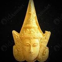 Golden Face Amulets (Phra Luck Nar Thong)