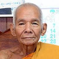 Luang Phor KLOY of Wat Pu Khow Thong