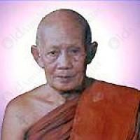 Luang Phor MUG of Wat Kaow Lek Rang Sa Dao