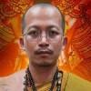 Pha Ajan O. Phetchabun