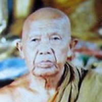 Luang Phor RID of Wat ChonPraTan