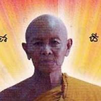 Luang Phor SANG of Wat Som Poi