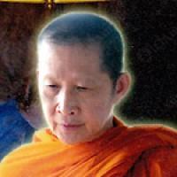 Luang Phor WATCHARA of Wat Tam Fad