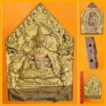 X1 THAI AMULET KHUNPAEN PLAIKOO GUMANTHONG GMT GOLD REEF 3TAKUD LP NEN 2552