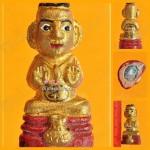 X1 THAI AMULET KMT GUMANTONG STRONG WEALTHY GAMBLING LUCKY LP DUM BE.2551