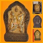 X1 THAI AMULET PHRA-NA-REE-SUAN NANG-PIM LOVE 3 COLOR TAKRUD LP UP 2552