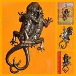 X1 THAI AMULET BREED LIZARD CHARMING LOVE ATTRACTION BRONZE MIX LP KEY 2551