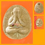 X1 REAL THAI AMULET PIDTA CLOSED EYE 3TAKRUD WEALTHY MONEY LP JEED 2552