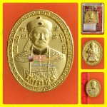 X1 THAI AMULET ER-GER-FONG COIN GOLD PLATE BRONZE MIX GAMBLING LP KEY 2553