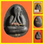 X1 THAI AMULET PIDTA JUMBO BLACK POWDER MIX WEALTHY LUCKY LP KEY 2553