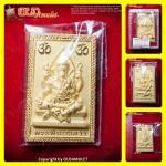 X1 THAI AMULET GANESHA+PHOME CHARMING GOLD PLATED LARGE KB KRITSANA 2012
