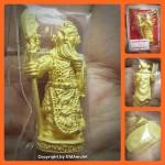 X1 THAI AMULET GUAN-YU GOD GOLD SAND PLATED LP KOON BAN-RAI 2556