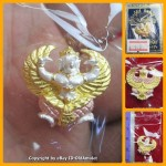 X1 THAI AMULET GARUDA KRUT KING OF BIRD 3 COLOR PLATED SMALL LP KEY 2556